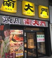 Nandaimon Shimmachi