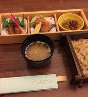 Yokowa Japanese Restaurant