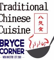 Bryce Corner