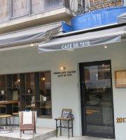Swanlake Pub Edo Yoyogi de Cafe fe Tete