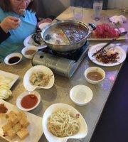 Lanzhou Restaurant