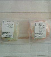 Fuji Ice Asahi