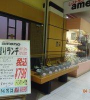 Restaurant Ameno
