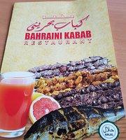 Bahraini Kabab