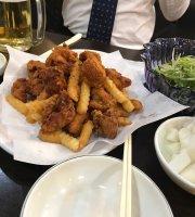Mami Chicken