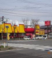 Tanukitei Main Store