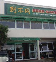 Star Cafe Seafood Restaurant
