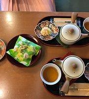 Japanese sweets Nakajima