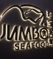 Jumbo Seafood Riverside
