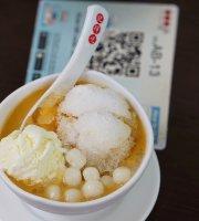 Ji De Chi Dessert Liang Seah Court