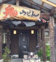 Oni Udon Kaneda