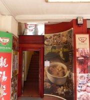 Restoran Oriental Bowl