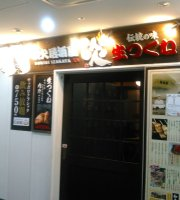 Sumibi Izakaya En Kita Ichijo Unizo Inn Sapporo