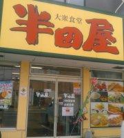 Taishu Shokudo Handaya, Sapporo Factory Mae