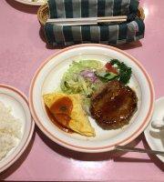 Grand Chef Kosaka