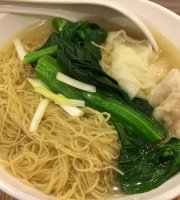 Super Super Congee & Noodle (Kowloon MTR Station)
