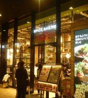 Spice & Herb Super Dry, Nakanoshima