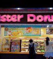Mister Donut Chikushino Shop