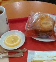Cafe Veloce, Shinjuku Sanchome