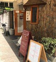 Kitchen Watamiya