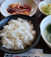 Daijinmon Asari