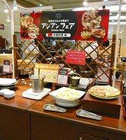 Enakyo Onsen Enakyo Kokusai Hotel Restaurant Shikisai