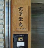 Kissa Ashijima
