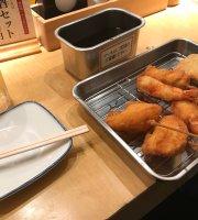 948 Kushi to Udon
