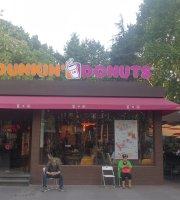 Donut King(NanJingXi Road Flagship Store)