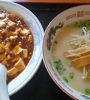 Chinese Restaurant Kinfukuen