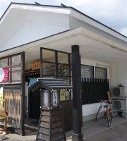 Wadaidokoro Kobanten
