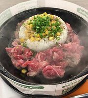 Pepper Lunch Aeon Mall Asahikawa Ekimae