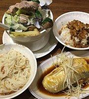 Shuang Yue Food