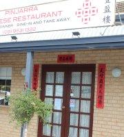 Pinjarra Chinese Restaurant