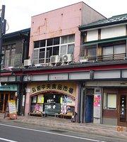 Hirosaki Chuo Shokuhin Ichiba (Hirosaki Central Food Market), Yamada Branch