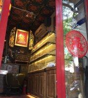 Cafe Confucius