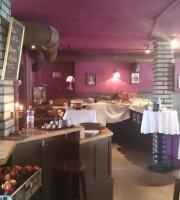 Cafe Atrium
