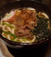 Shogetsu