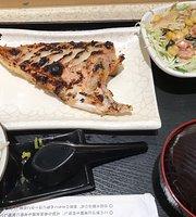 Nakajima Suisan Sushi & Fish
