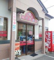 Chinese Restaurant Juhachiban