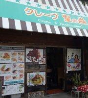 Hoshinomori
