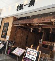 Hokkaido Cuisine Sapporo Ginrin Lazona Kawazaki