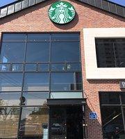 Starbucks Eulseukdo Gangbyeon DT