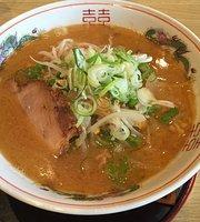 Noodle Restaurant Ichifuji