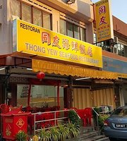 Thong Yew Seafood Restaurant