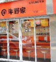 Gyunoya Japanese Restaurant