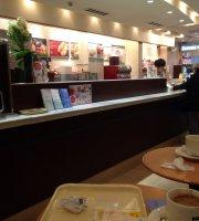 Coutor Coffee Shop Sendai Station