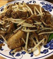 Taste Good Malaysian Cuisine