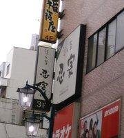 Fukufukuya Shin-Matsudo Ekimae