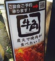 Gyukaku Keisei Okubo
